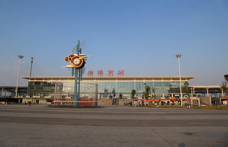 安徽固镇论坛_安徽火车站 跟帖图片需本人拍摄  文旅·安徽 - 文旅网